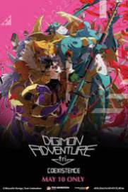 Digimon Adventure Tri: Coexistence 2018